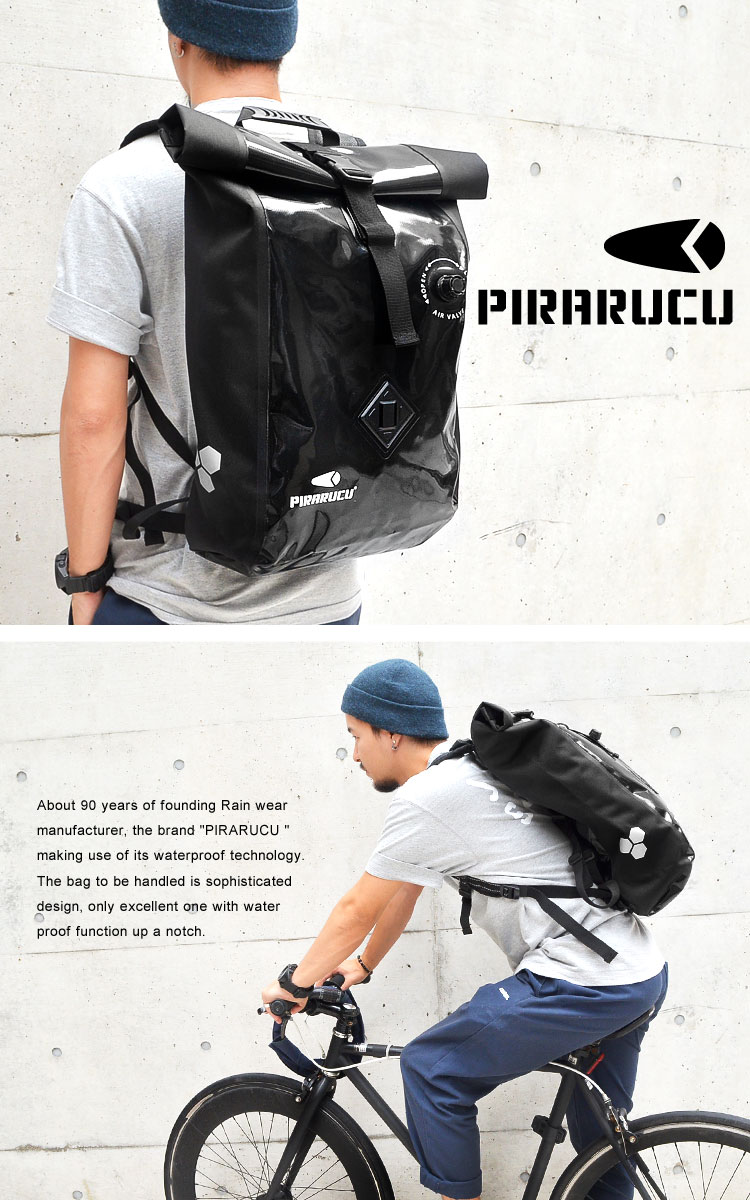 dac17ada2f0a 防水 リュック pirarucu ピラルク リュックサック バックパック デイバッグ 防水 バッグ 防水バッグ 大容量