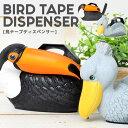 テープカッター おしゃれ セロハンテープ 鳥 リアル 雑貨 テープカッター デス