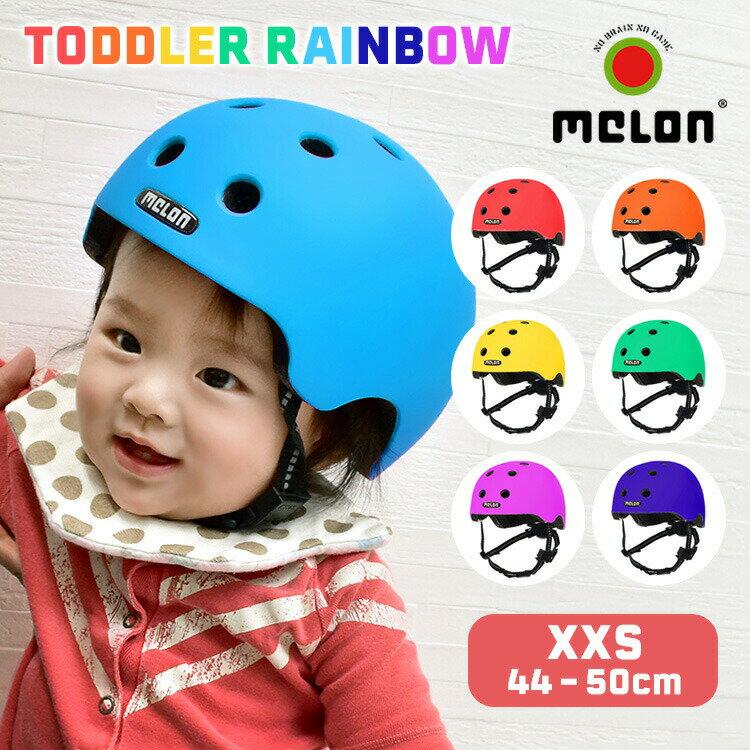 自転車・サイクリング, 子供用ヘルメット・プロテクター  melon helmets XXS
