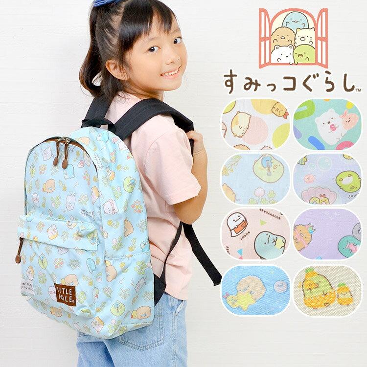 レディースバッグ, バックパック・リュック  sumikko gurashi 14L A4