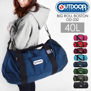 ボストンバッグ 旅行【OUTDOOR PRODUCTS アウトドア プロダクツ】 ビッグ ロー…