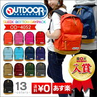 ����ե륹�������ɡ�OUTDOORPRODUCTS�ǥ��ѥå����ȥɥ����å���4052�������١�