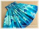 【送料無料】パウスカート子ども【523】グラデーションブループルメリア柄水色青ハワイハワイアンファブリック子供こどもケイキフラフラダンススカート衣装♪