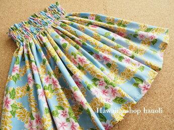【送料無料】パウスカート子ども【KP626】プルメリア小花柄水色ブルーハワイハワイアンファブリック子供こどもケイキフラフラダンススカート衣装♪
