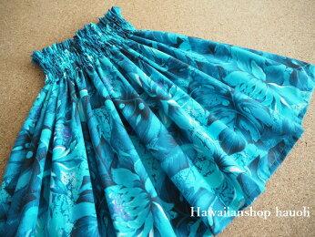 【送料無料】パウスカート子ども【619】グラデーションリリー柄水色ブルーハワイハワイアンファブリック子供こどもケイキフラフラダンススカート衣装♪