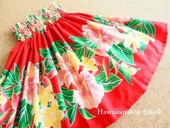 【送料無料】パウスカートハイビスカス柄赤レッド子どもこどもケイキ【611】ハワイ子供フラダンススカート衣装フラ