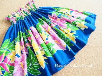 【送料無料】パウスカート子ども【426】ハイビスカス柄青ブルーハワイハワイアンファブリック子供こどもケイキフラフラダンススカート衣装♪