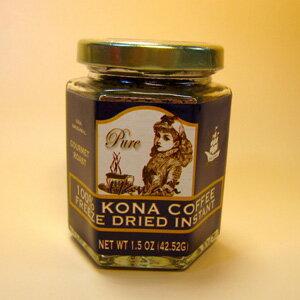 平日12時までのご注文で即日発送!インスタントコーヒーの最高級品です 100%コナ インスタント...
