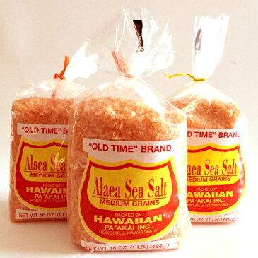 ハワイお土産 ハワイアンソルト アラエア シーソルト3個 赤塩