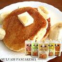 ハワイパンケーキミックス マルバディ ホットケーキミックス 人気パンケーキミックス ハワイお土産 あす楽 備蓄食料