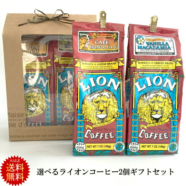 LIONCOFFEE(ライオンコーヒー)『ブラウンボックスコーヒーギフト』