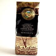 ロイヤル バニラクレームブリュレコーヒー ハワイアン フレーバー コーヒー
