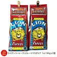 送料無料ライオンコーヒー チョコレートマカダミアx2個 粉 7oz(198g)ゆうパケット便 ハワイお土産