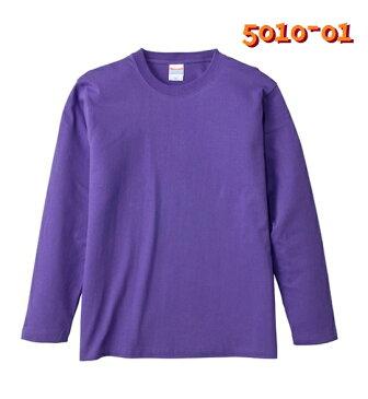 30%OFF!!!5.6オンス ロングスリーブTシャツ XXLサイズ シーンを選ばず使いやすい大定番の長袖Tシャツ ※無地 シンプル アレンジ メンズ 男女兼用 大きいサイズ UnitedAthle 重ね着