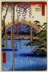『広重/亀戸天神境内』ポスター PP-30968 インテリア おしゃれ レトロ フレーム デザイン 壁掛け 模様替え