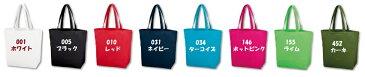 【30%OFF!!!】ポリキャンパストートバッグ(Mサイズ) 携帯に便利 な 軽量素材 の トートバッグ ※シンプル 無地