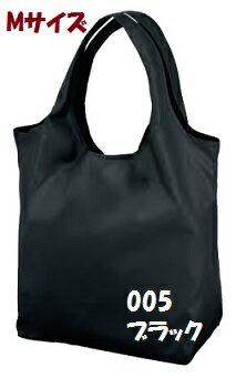 【30%OFF!!!】ナイロンキャリングトート(Mサイズ) ナイロン素材 の 軽量 お買い物バッグ ※シンプル 無地