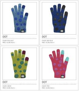 i-phineやエクスぺリアなどスマホタッチパネルが楽々操作可能な手袋グローブ!レビューで送料無...