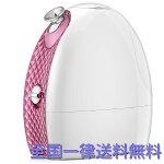 フェイススチーマー冷温アロマテラピーフェイシャルスチーマーイオンケアモイスチャー美顔器ピンク