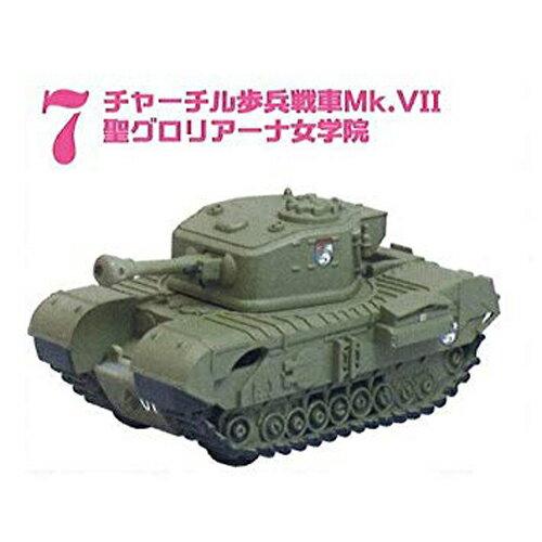 コレクション, フィギュア  GIRLS und PANZER 7.Mk.VII