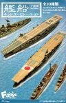艦船キットコンピレーション全10種