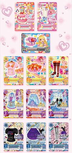 Bandai is katsu! Set of 12 datacarddasgmi 4 all