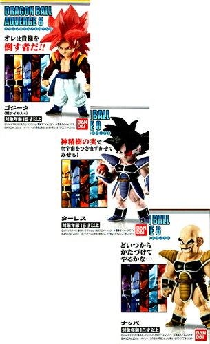 コレクション, フィギュア  DRAGON BALL ADVERGE 8 3