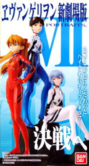 Bandai new century Evangelion Evangelion new movie Edition PORTRAITS 7 with 5 pieces