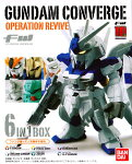 GUNDAMCONVERGEOPERATIONREVIVE