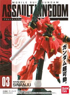 1 1 Bandai mobile suit ガンダムアサルトキングダム -ASSAULT KINGDOM -