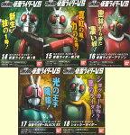SHODO仮面ライダーVS4