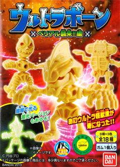 Bandai Ultraman ultra bone - burial attack! -Normal set of 6