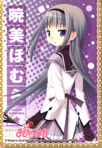"Movic precious memories Chara sleeve collection ""puella Magi Madoka Magica Akemi Homura (No.023)"
