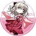 サークル R.P.G. 同人缶バッジ Fate/Grand Order ☆『桜セイバー/illust:ドア』★【ネコポス可】