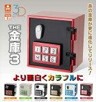 3Dファイルシリーズ護衛艦編第3