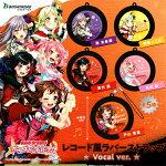 【1S】【ネコポス可】ブシロードBanGDream!バンドリガールズバンドパーティ!レコード風ラバーストラップVocalver.全5種セット