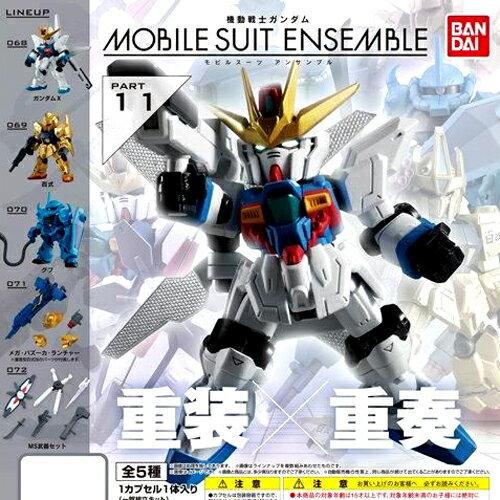 プラモデル・模型, ロボット  MOBILE SUIT ENSEMBLE PART11 5