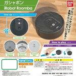 【1S】【ネコポス可】バンダイガシャポンiRobotRoomba全4種セット