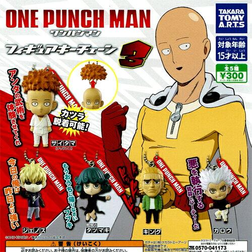コレクション, ガチャガチャ  ONE PUNCH MAN 3 5