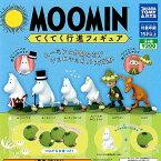 【1S】タカラトミーアーツ ムーミン てくてく行進フィギュア 全6種セット