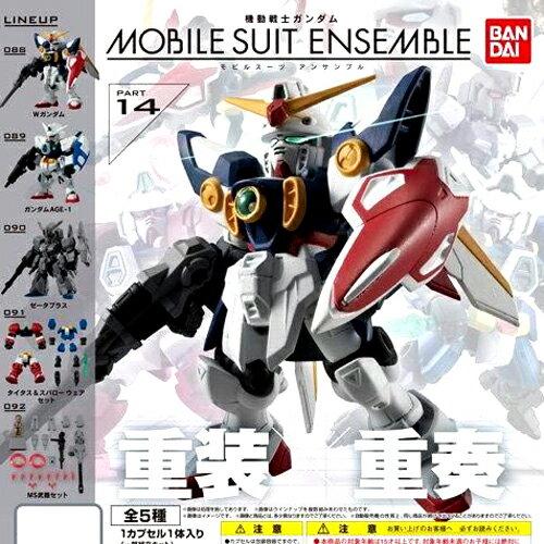 プラモデル・模型, ロボット  MOBILE SUIT ENSEMBLE PART14 5