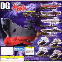 DG宇宙戦艦ヤマトコスモタイガーII単座型&三座型【ノーマルVer.】入り6種セット