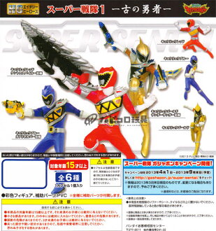 Bandai HG heroes Super sentai 1 - old hero - weapon equipped version with 6 type set
