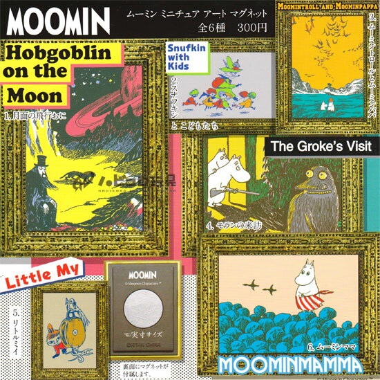 Set of 6 odd Tan Club MOOMIN Moomin miniature art magnet all