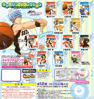 Bandai Kuroko basketball Carson CD collection - SOLO set SERIES-12