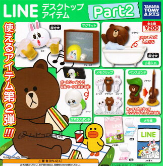 Set of 8 takaratomy Arts LINE CHARACTER desktop items Part2 total