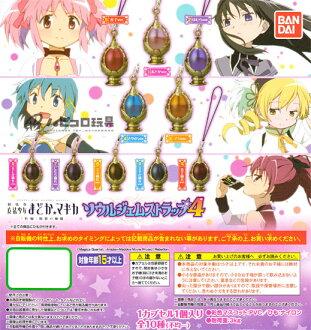 Bandai Theater Edition puella Magi Madoka Magica [new] rebellion narrative soul gems trap 4 pull-set of 5