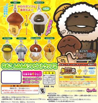 Bandai osawari Tantei mushroom growing Kit Funghi nfunfu 2 6 type ソフビス strap set