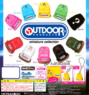 Bandai OUTDOOR PRODUCTS miniature collection set of 9