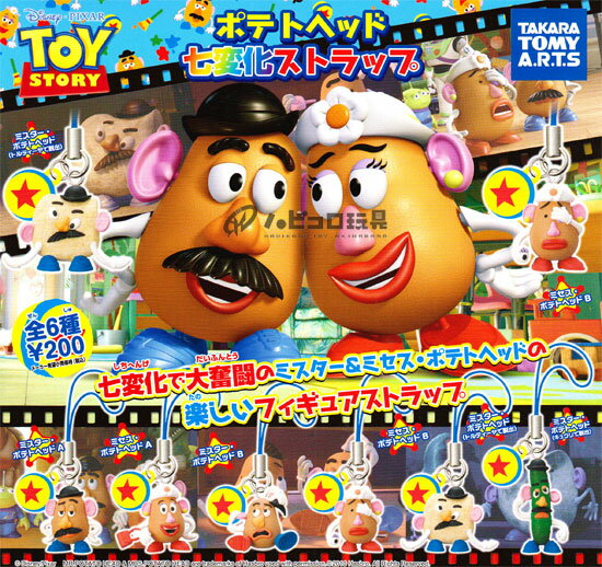 Takaratomy Arts toy story TOY STORY potato head shichihenge strap all 6 kinds